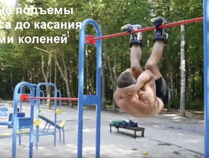 Вправи з гравітаційними черевиками №2